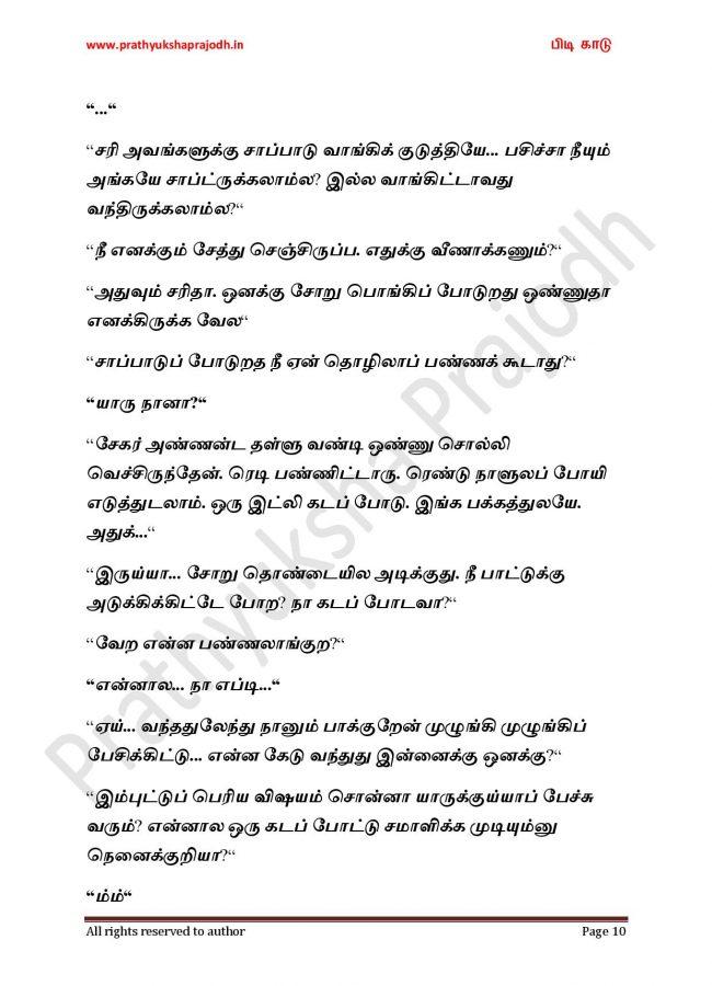 Pidi Kaadu_13-page-010