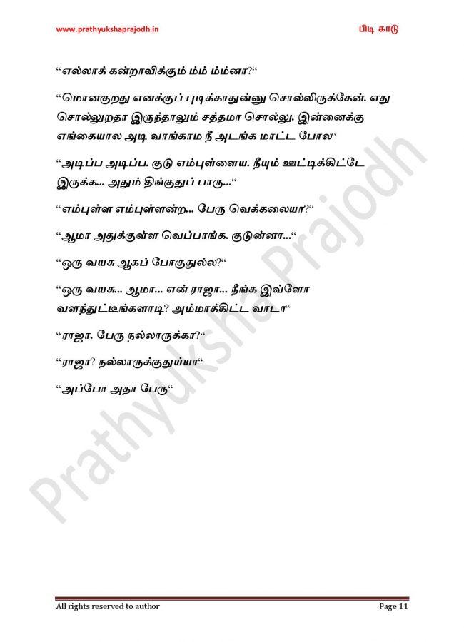 Pidi Kaadu_13-page-011
