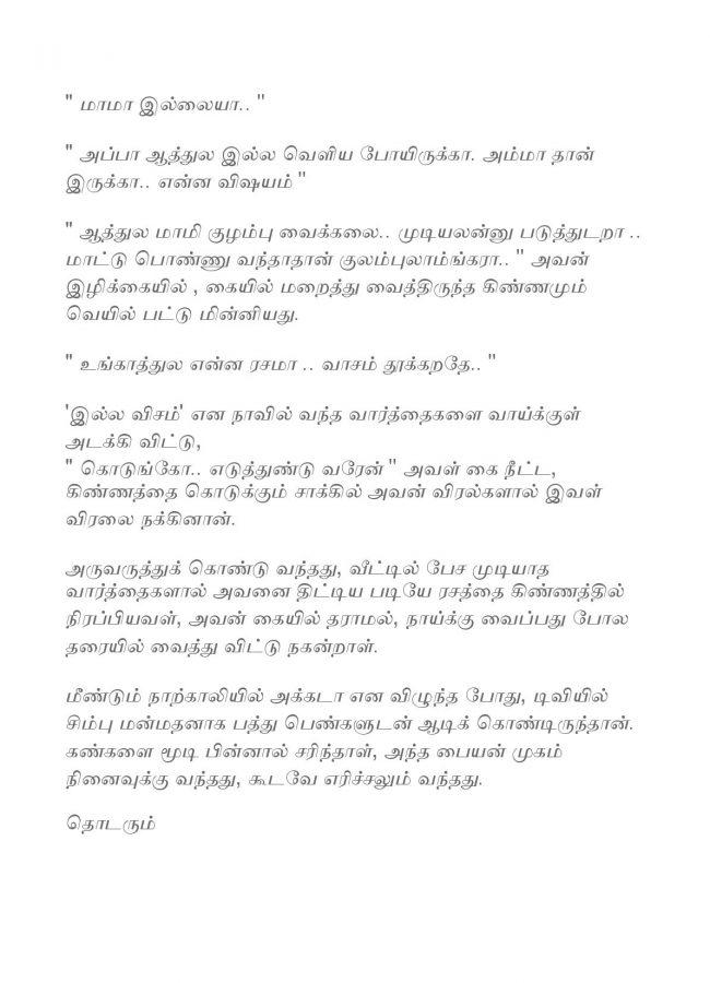 jalan 2-page-010
