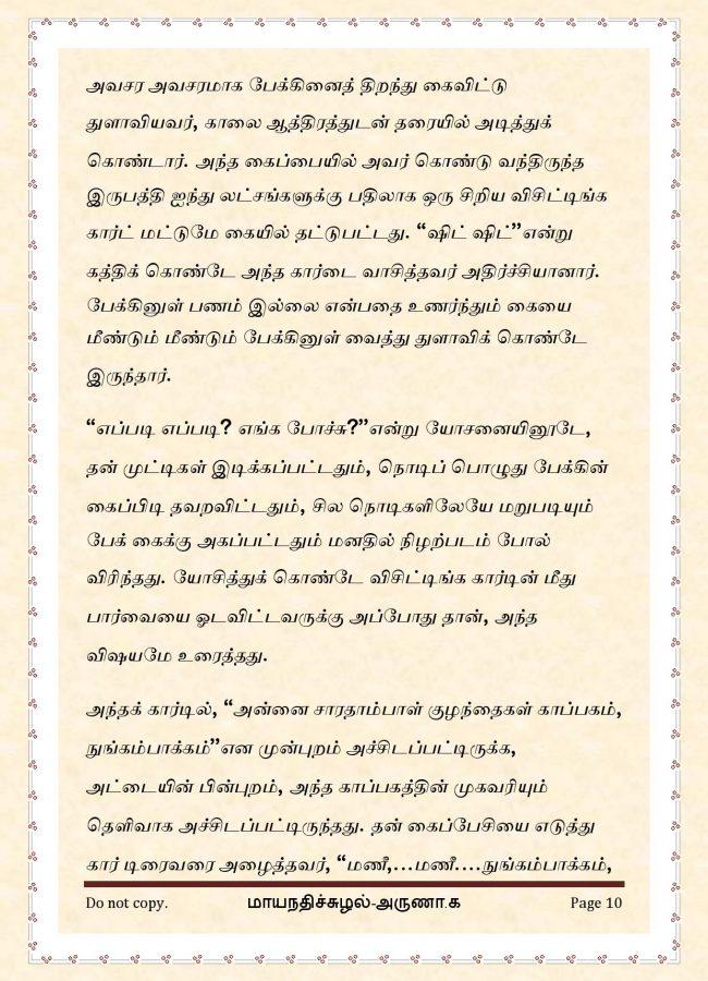 maya3-page-010