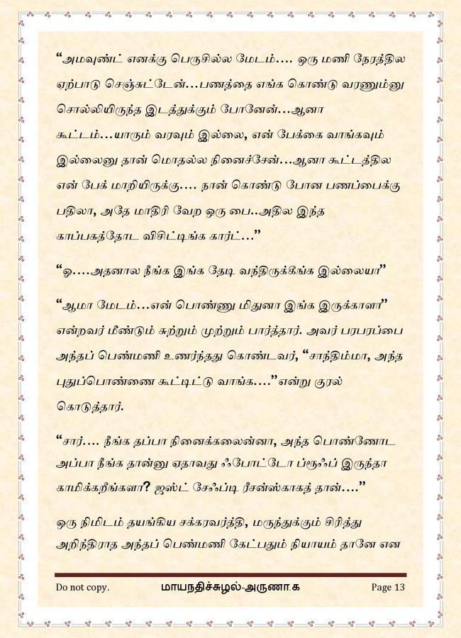 maya3-page-013