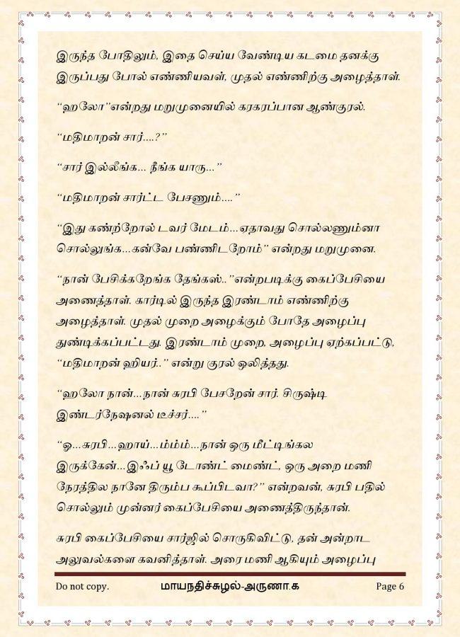 maya5-page-006