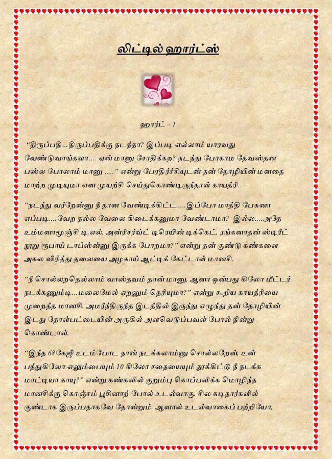 LH_1-page-001