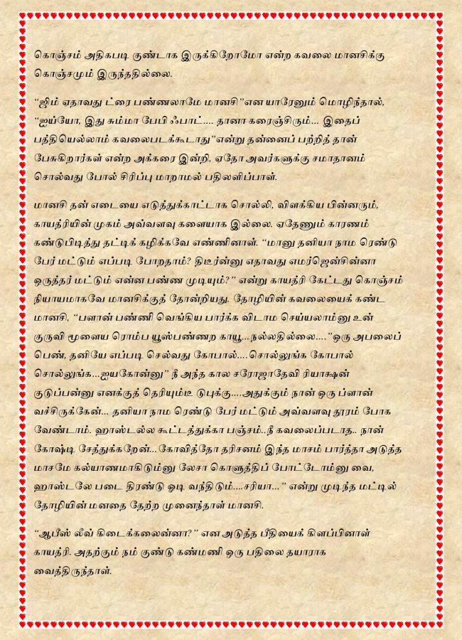 LH_1-page-002