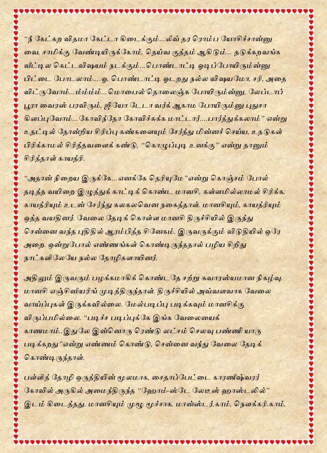 LH_1-page-003