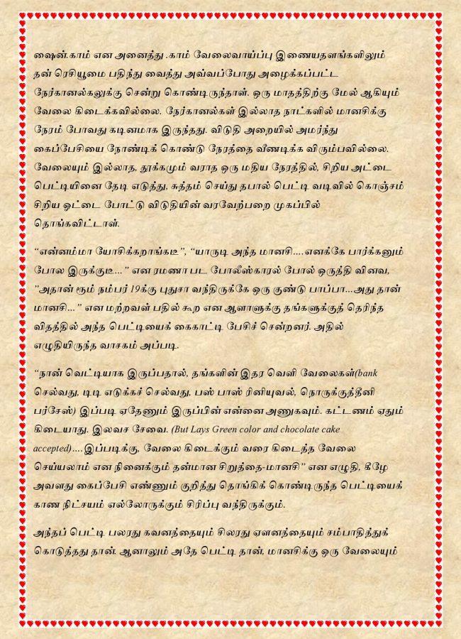 LH_1-page-004