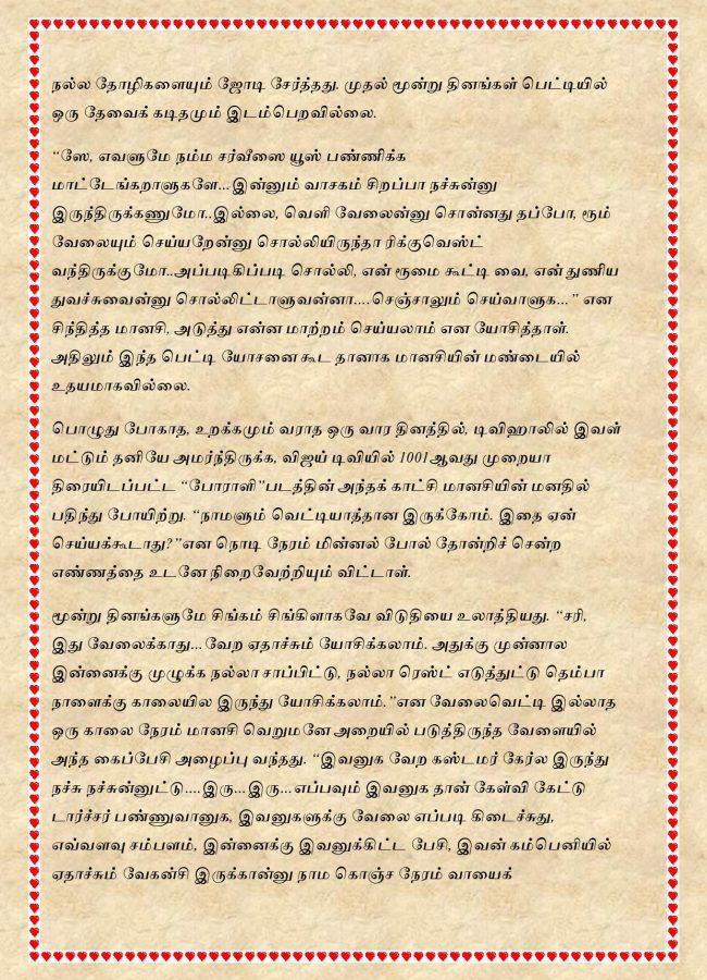 LH_1-page-005