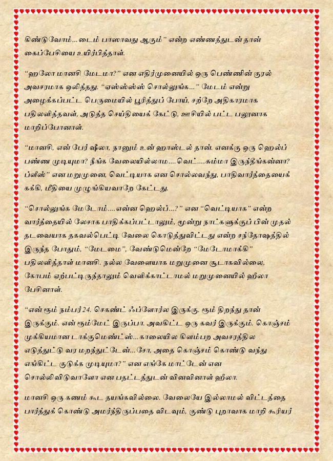 LH_1-page-006