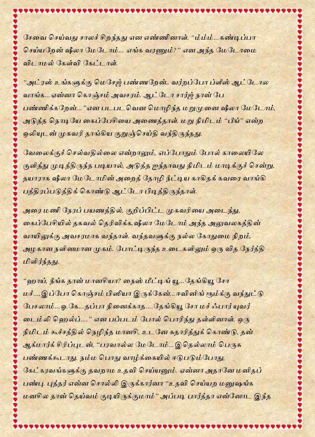 LH_1-page-007