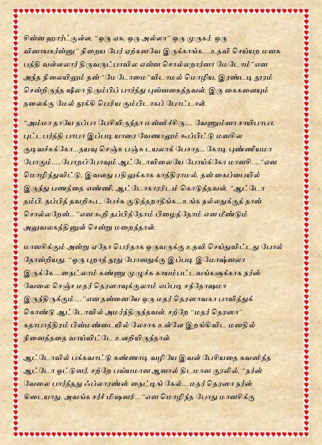 LH_1-page-008