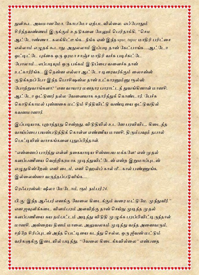 LH_1-page-009