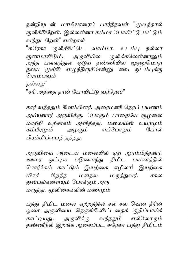 Vallamai Thaaraayo 2 - Madhumitha - Novel Contest-page-005
