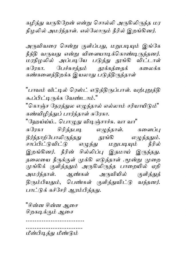 Vallamai Thaaraayo 2 - Madhumitha - Novel Contest-page-006
