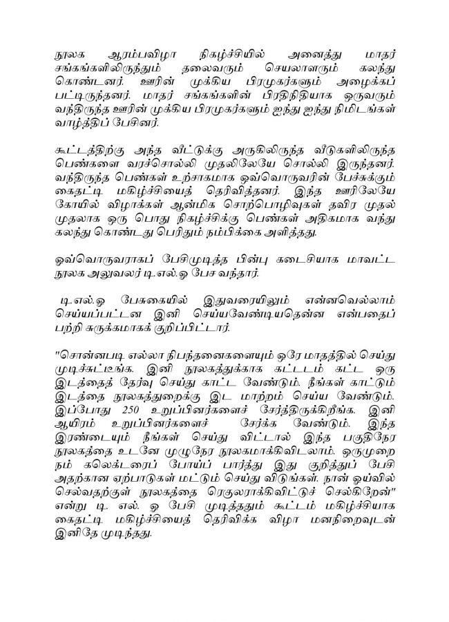 Vallamai Thaaraayo 3 - Madhumitha - Novel Contest-page-002