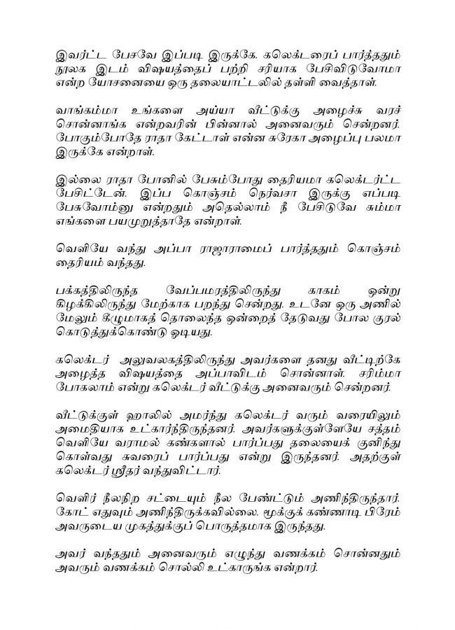 Vallamai Thaaraayo 3 - Madhumitha - Novel Contest-page-005