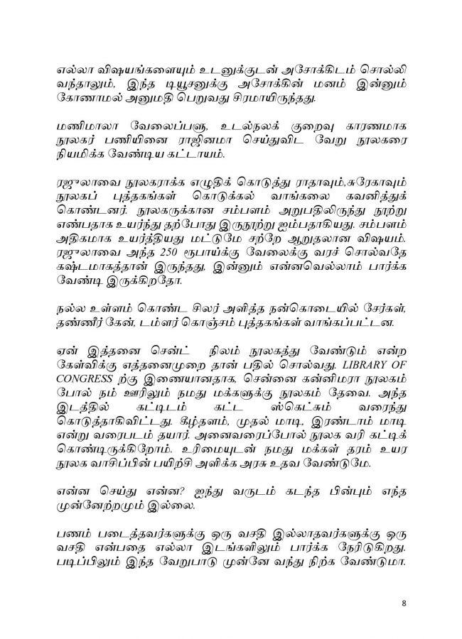 Vallamai Thaaraayo 4 - Madhumitha - Novel Contest-page-008