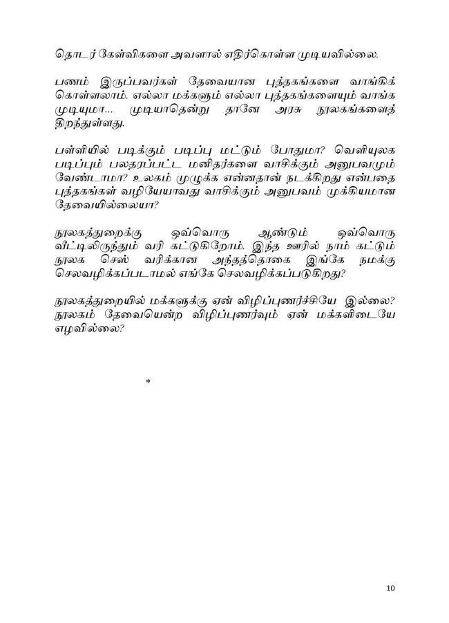 Vallamai Thaaraayo 4 - Madhumitha - Novel Contest-page-010