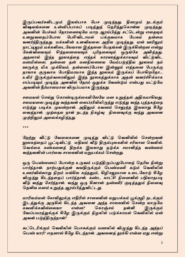 Vallamai Thaaraayo 5 - Madhumitha - Novel Contest-page-002