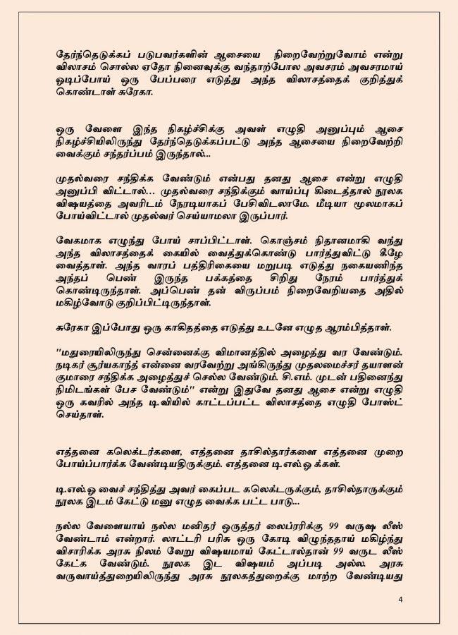 Vallamai Thaaraayo 5 - Madhumitha - Novel Contest-page-004