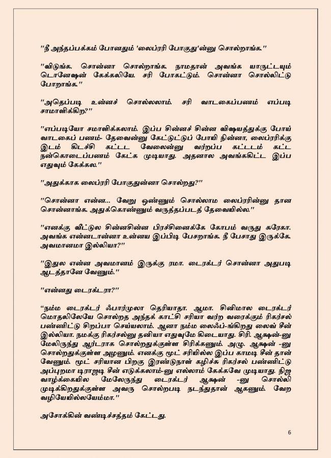 Vallamai Thaaraayo 5 - Madhumitha - Novel Contest-page-006