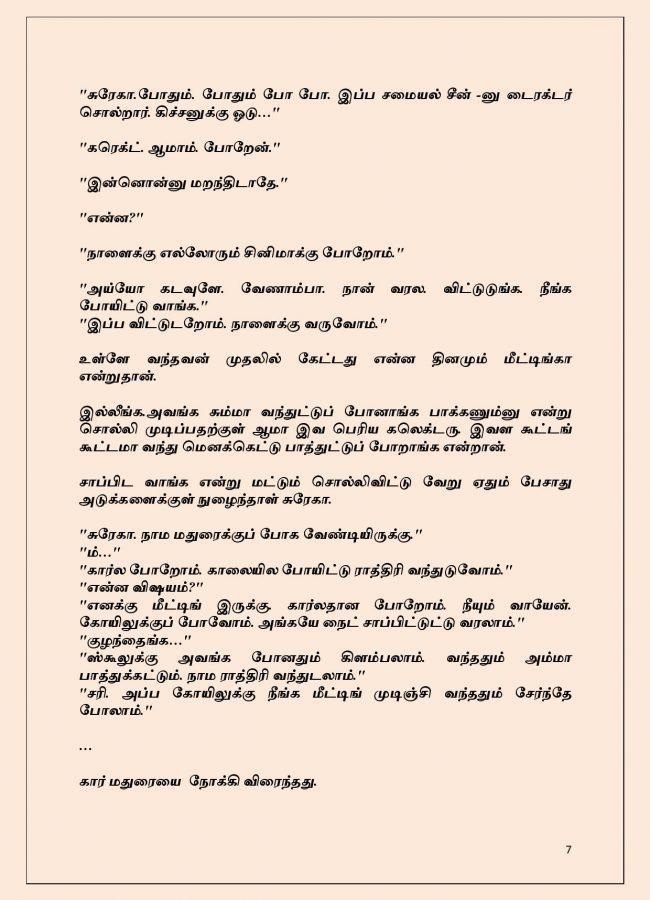 Vallamai Thaaraayo 5 - Madhumitha - Novel Contest-page-007