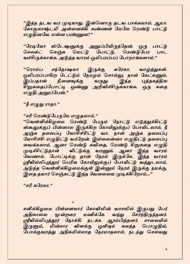 Vallamai Thaaraayo 6 - Madhumitha - Novel Contest-page-004