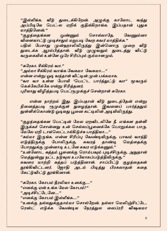 Vallamai Thaaraayo 6 - Madhumitha - Novel Contest-page-008