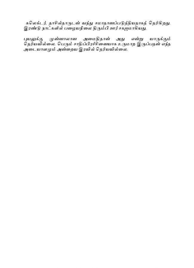 Vallamai Thaaraayo 8- Madhumitha - Novel Contest-page-008