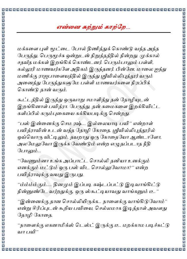 esk_1-page-001