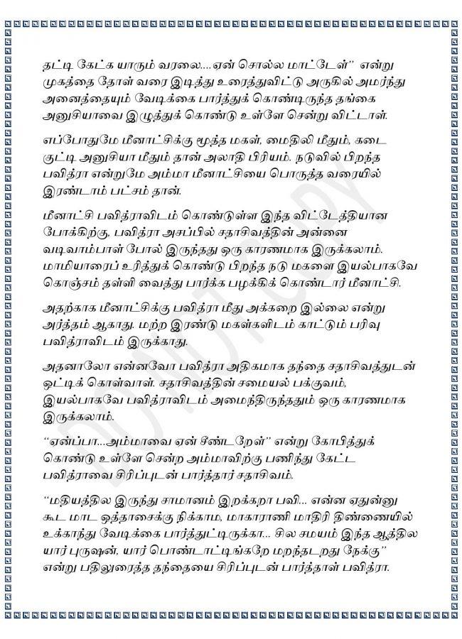 esk_1-page-004