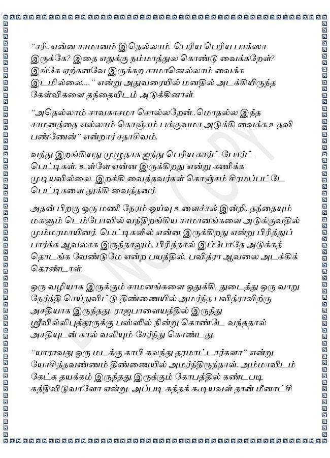 esk_1-page-005