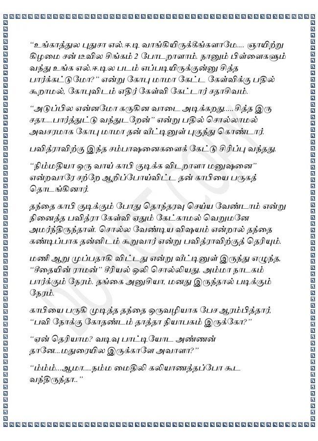 esk_1-page-007