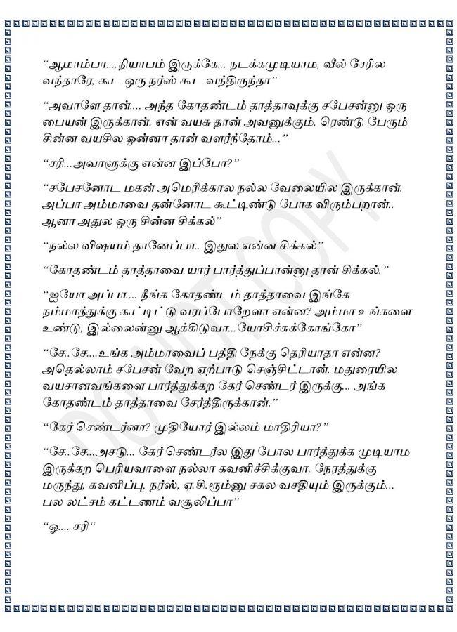 esk_1-page-008