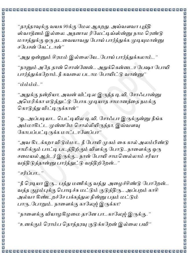esk_1-page-009