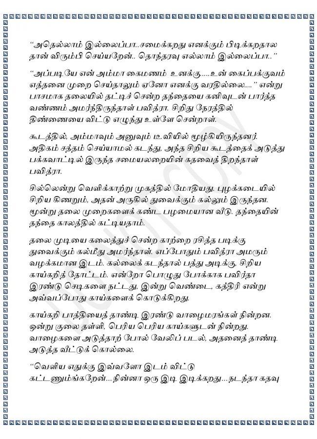 esk_1-page-010