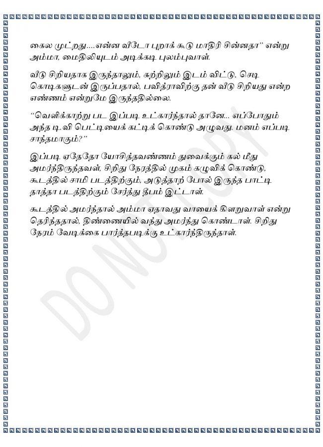 esk_1-page-011