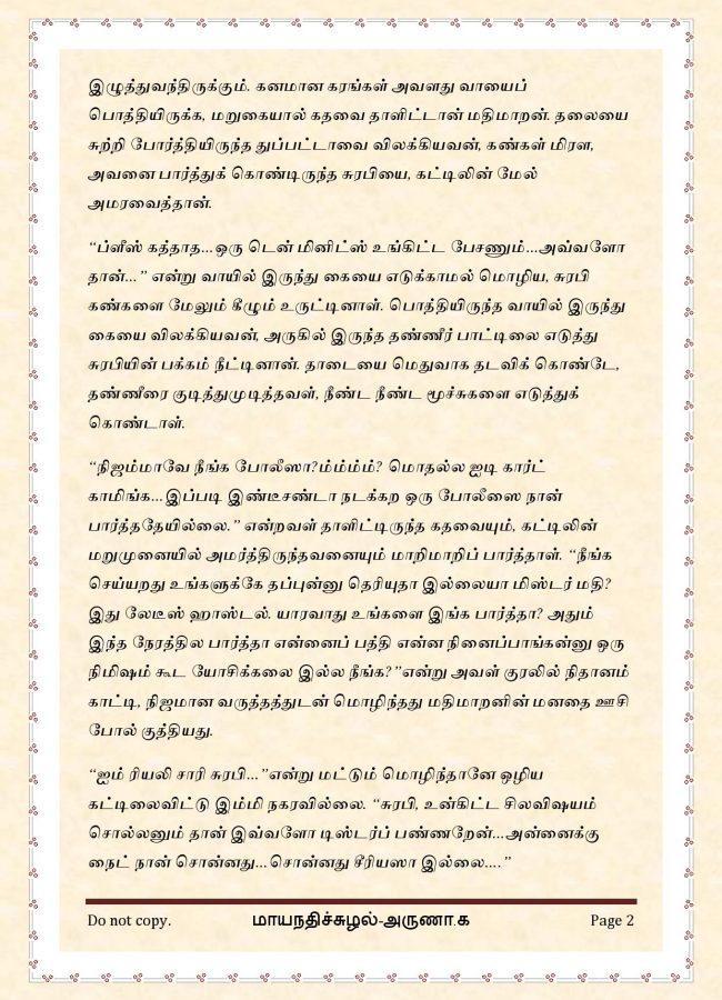 maya10-page-002