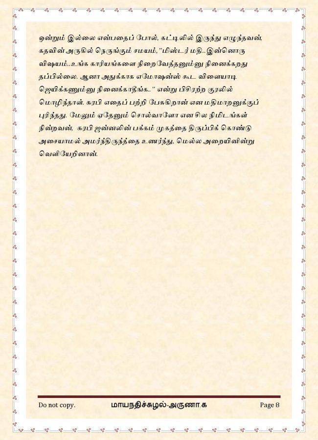 maya10-page-008