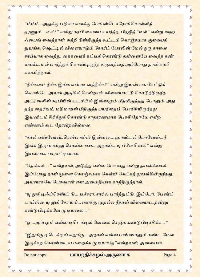 maya6-page-004