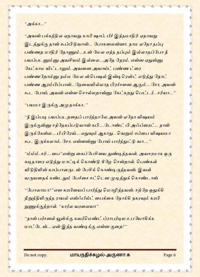 maya6-page-006