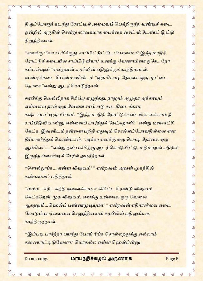 maya6-page-008