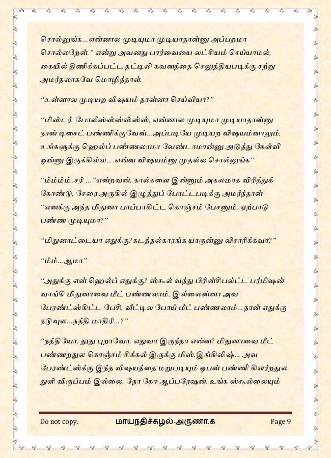 maya6-page-009