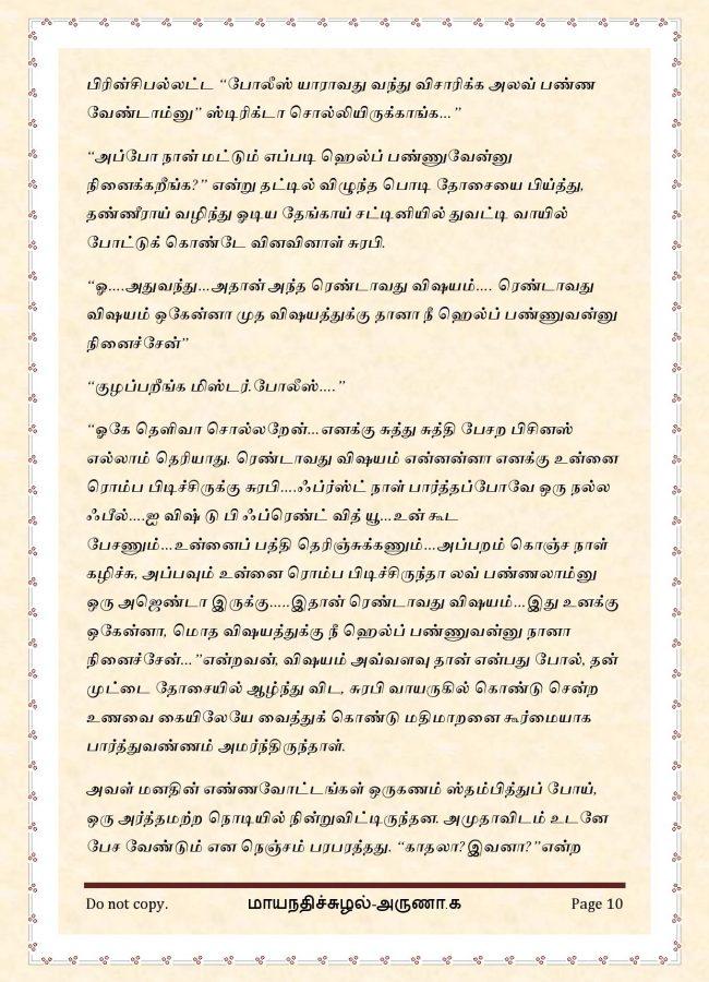 maya6-page-010