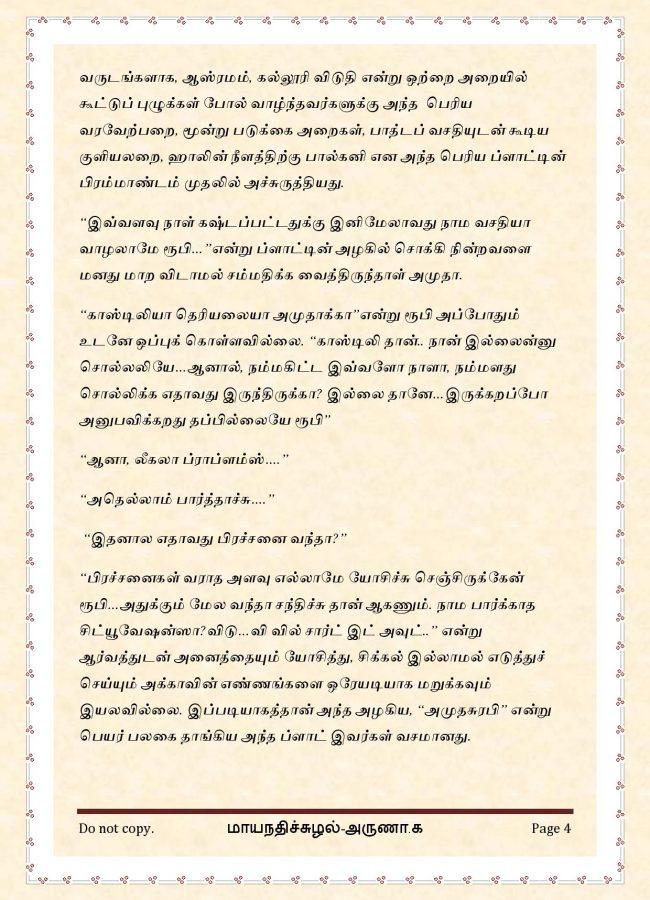 maya7-page-004