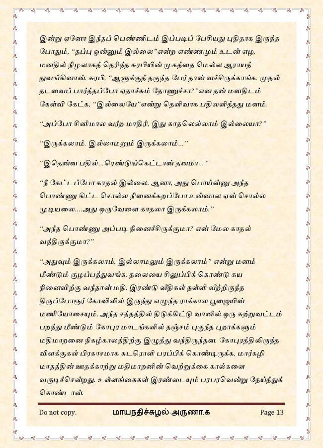 maya7-page-013