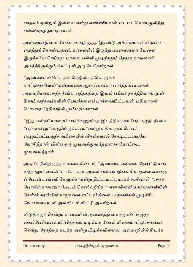 maya8-page-002