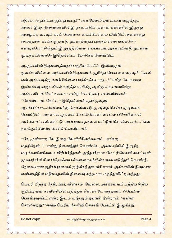 maya8-page-004