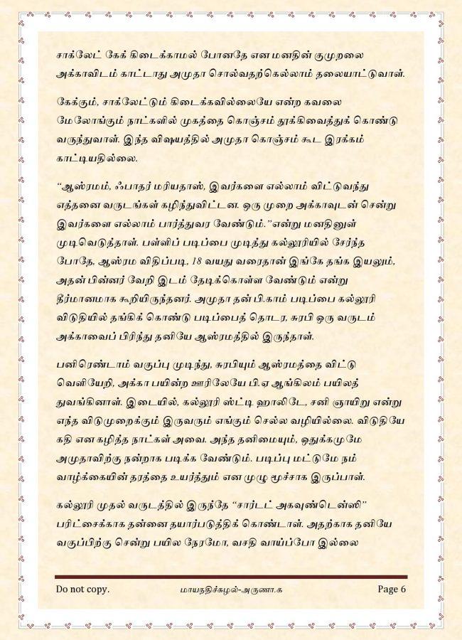 maya8-page-006