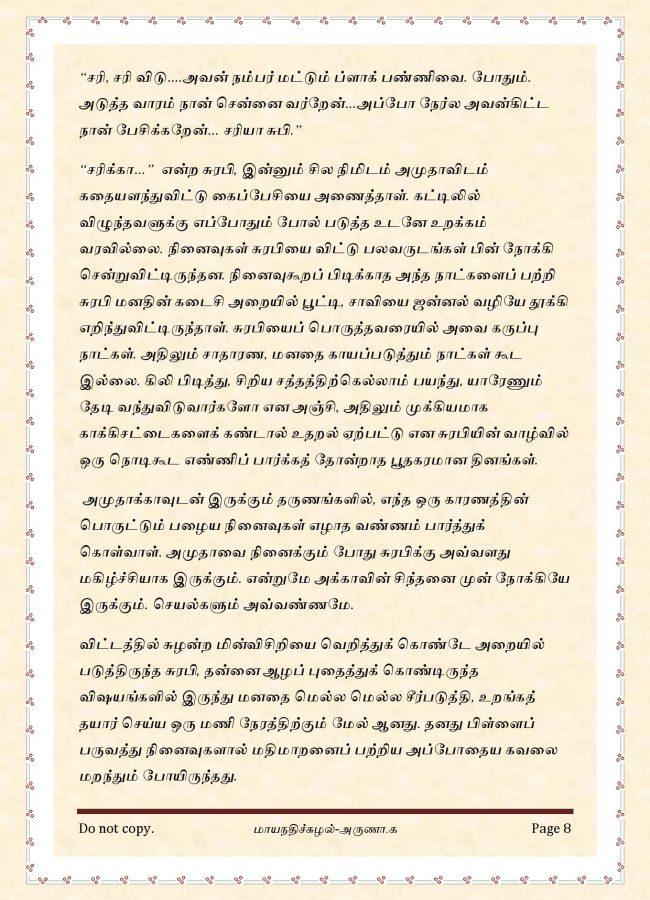 maya8-page-008