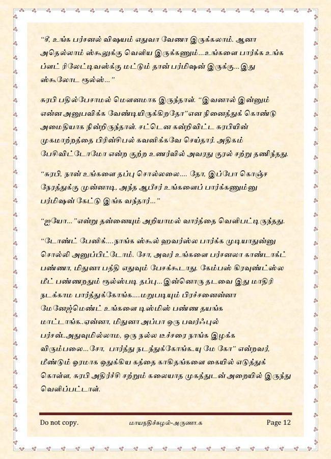 maya8-page-012
